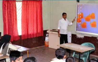 Digitized Classroom